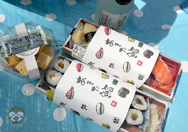 あきた鮨のお寿司と卵焼き