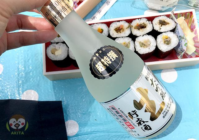 地酒物語銀鱗(那波商店)の秋田大吟醸生貯蔵酒